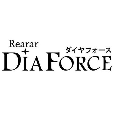 REARAR