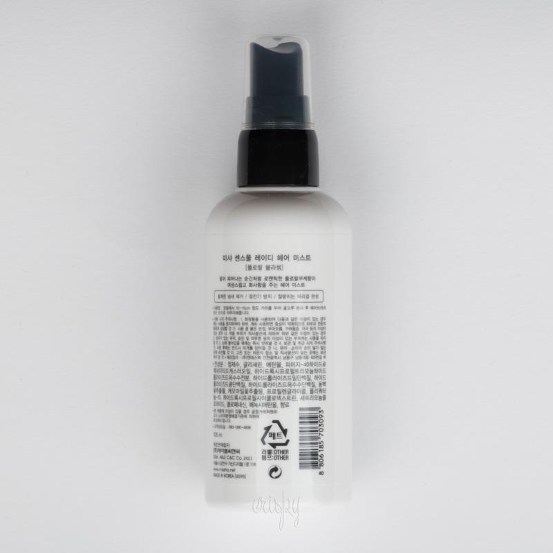 Фиалковый парфюмированный мист для волос Senseful Lady Hair Mist Floral Blossom MISSHA - 105 мл