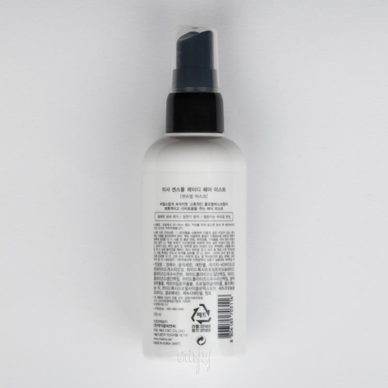 Мускусный парфюмированный мист для волос Senseful Lady Hair Mist Sensual Musk MISSHA - 105 мл