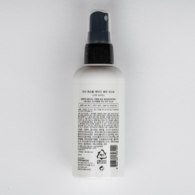 Парфюмированный мист для волос с ароматом сладкого бриза Senseful Lady Hair Mist Sweet Breeze MISSHA - 105 мл