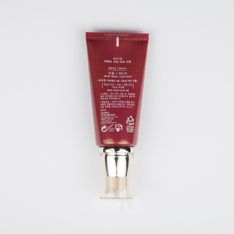 ББ крем MISSHA Perfect Cover BB Cream SPF42 50 мл
