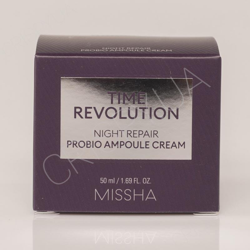Ночной омолаживающий крем для лица MISSHA TIME REVOLUTION NIGHT REPAIR PROBIO AMPOULE CREAM - 50 мл