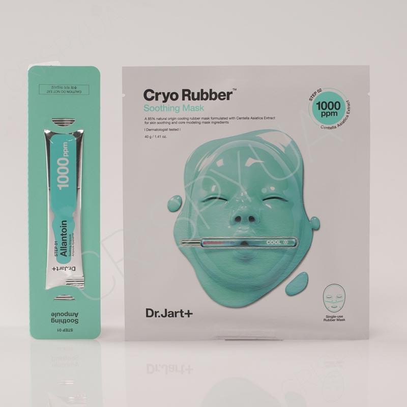 Готовая альгинатная маска для лица с аллантоином успокаивающая Dr. Jart+ Cryo Rubber With Soothing Allantoin - 4 мл+40 г