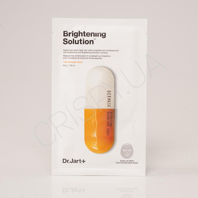 Осветляющая маска для лица DR. JART+ Dermask Micro Jet Brightening Solution - 1 шт./30 мл