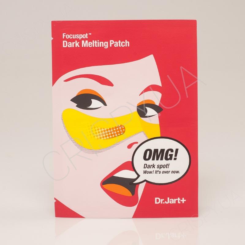 Таящие патчи для области вокруг глаз и щек Dr.Jart+ Focuspot Dark Melting Patch - 7 г