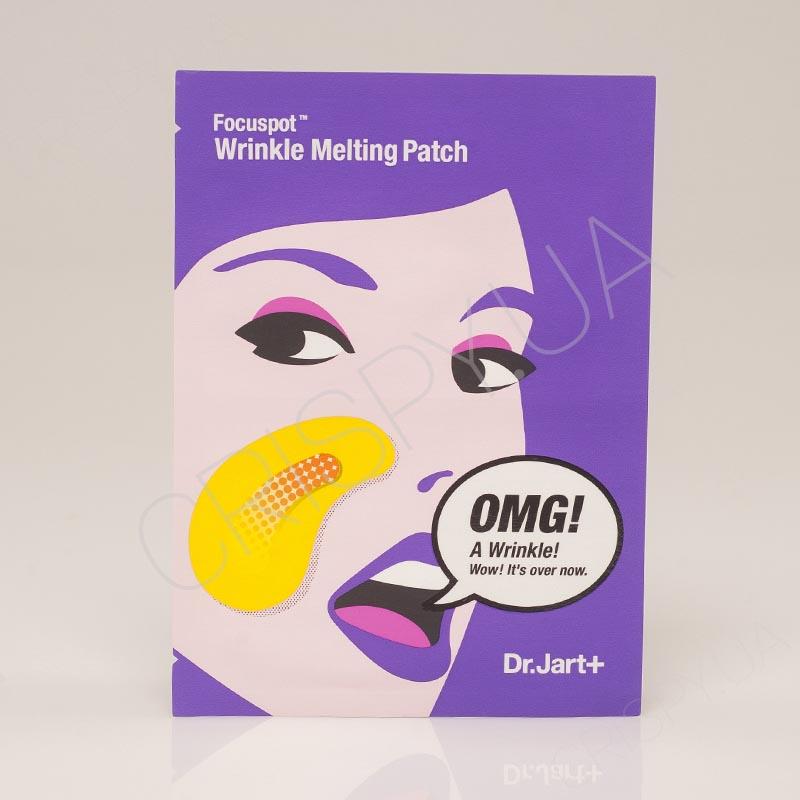 Тающие патчи от носогубных складок Dr.Jart+ Focuspot Wrinkle Melting - 3,5 г