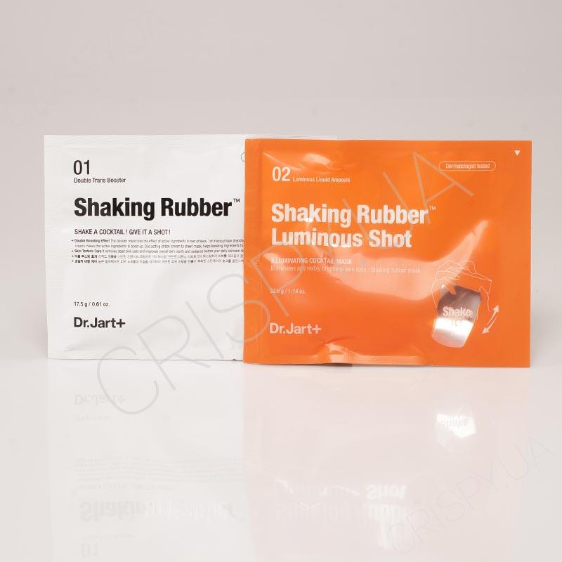 Альгинатная маска для красивого цвета лица Dr.Jart Shaking Rubber Luminous Shot - 50 г