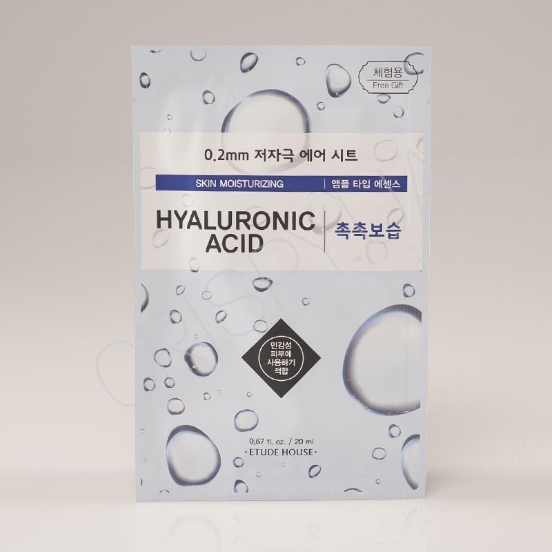 Тканевая маска для лица с гиалуроном Etude House 0. 2 Therapy Air Mask Hyaluronic Acid - 1 шт.
