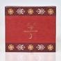 Набор из 5 средств по уходу за лицом с красным женьшенем Eunyul Red Ginseng Special 5 Set - Фото №3