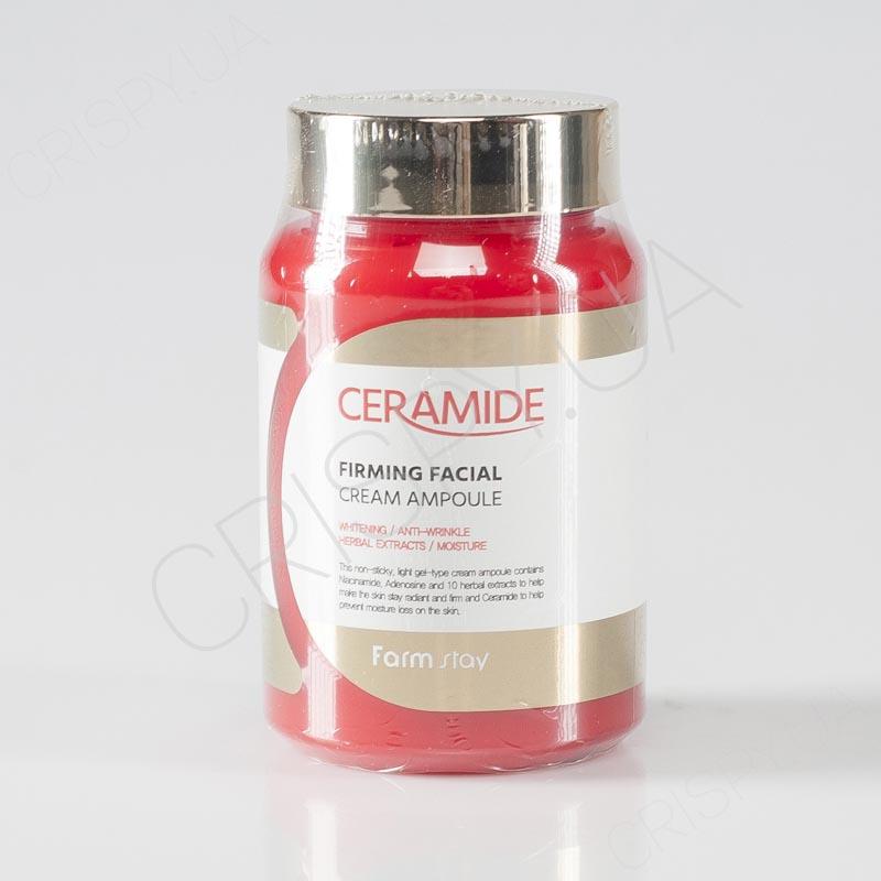 Крем-сыворотка для лица с керамидами FARMSTAY CERAMIDE FIRMING FACIAL CREAM AMPOULE - 250 мл