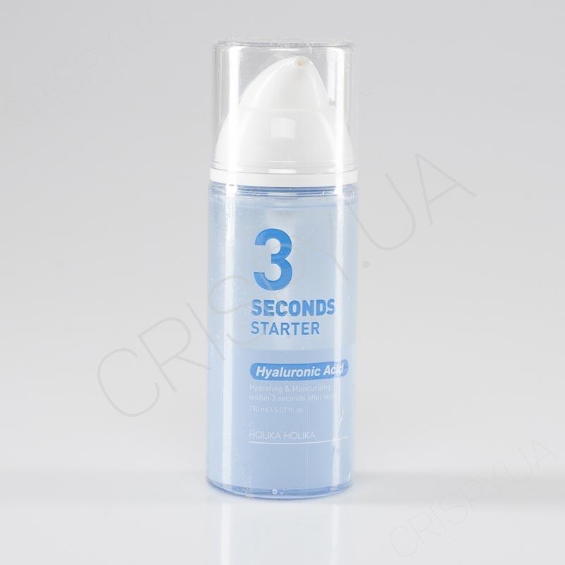 Стартер с гиалуроновой кислотой Holika Holika Three Seconds Starter Moisturizing Hyaluronic Acid -150 мл