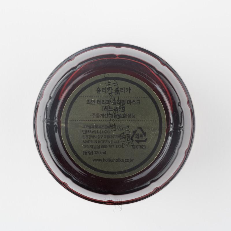 Ночная маска с добавлением экстракта красного вина Holika Holika Wine Therapy Sleeping Mask Red Wine - 120 мл