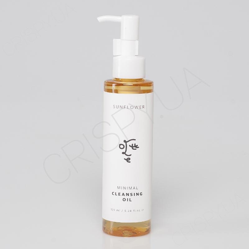 Гидрофильное масло для чувствительной кожи Ottie Sunflower Minimal Cleansing Oil - 155 мл
