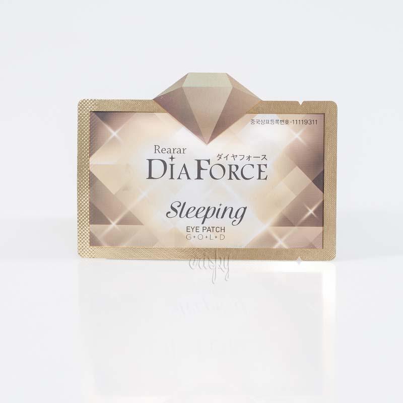 Ночные патчи под глаза с коллоидным золотом - Rearar DiaForce Sleeping eye patch Gold - 1 пара