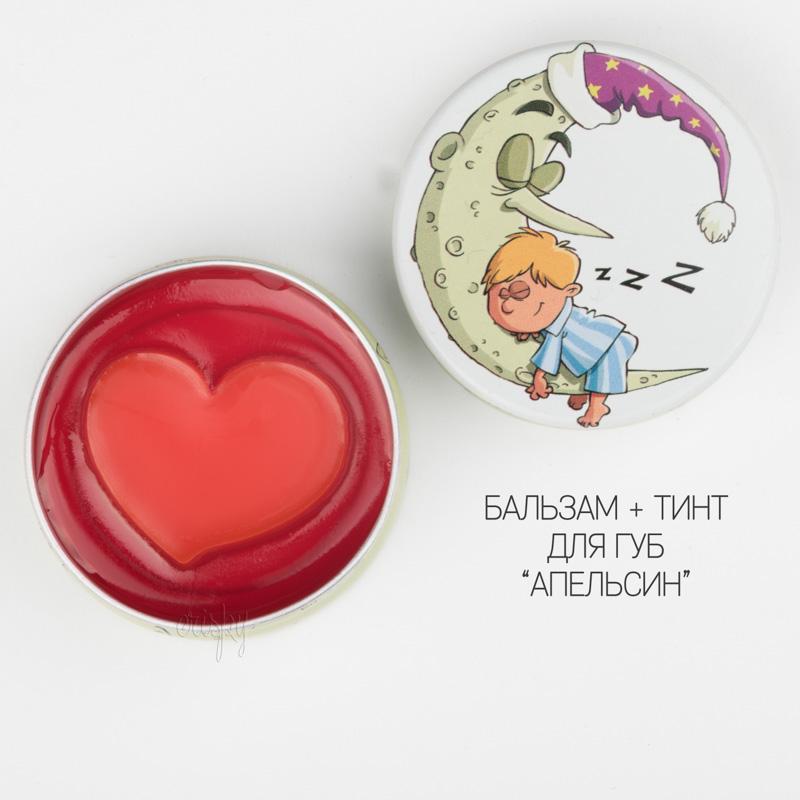 Тинт + увлажняющий бальзам для губ с ароматом апельсина Art Moisture Steam Dual Lip Balm Orange SeaNtree - 14 г