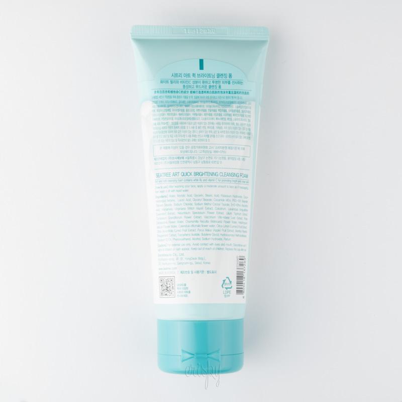 Пенка для умывания с эффектом осветления кожи Art Quick Brightening Cleansing Foam SeaNtree - 150 мл
