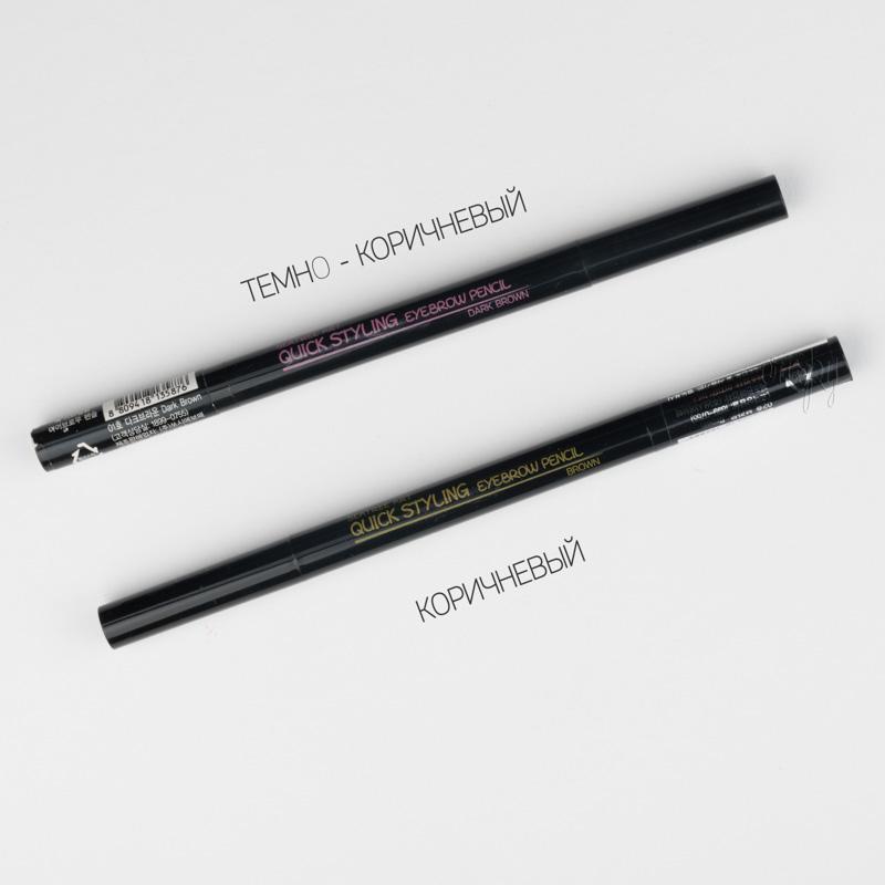 Автоматический карандаш для бровей со щеточкой Art Quick Styling Eyebrow Pencil SeaNtree - 0,14 г
