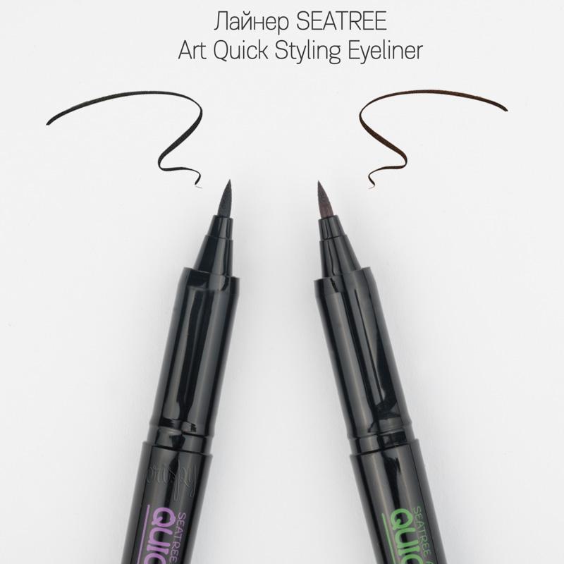 Лайнер для рисования идеальных стрелок Art Quick Styling Eyeliner SeaNtree - 1,2 г
