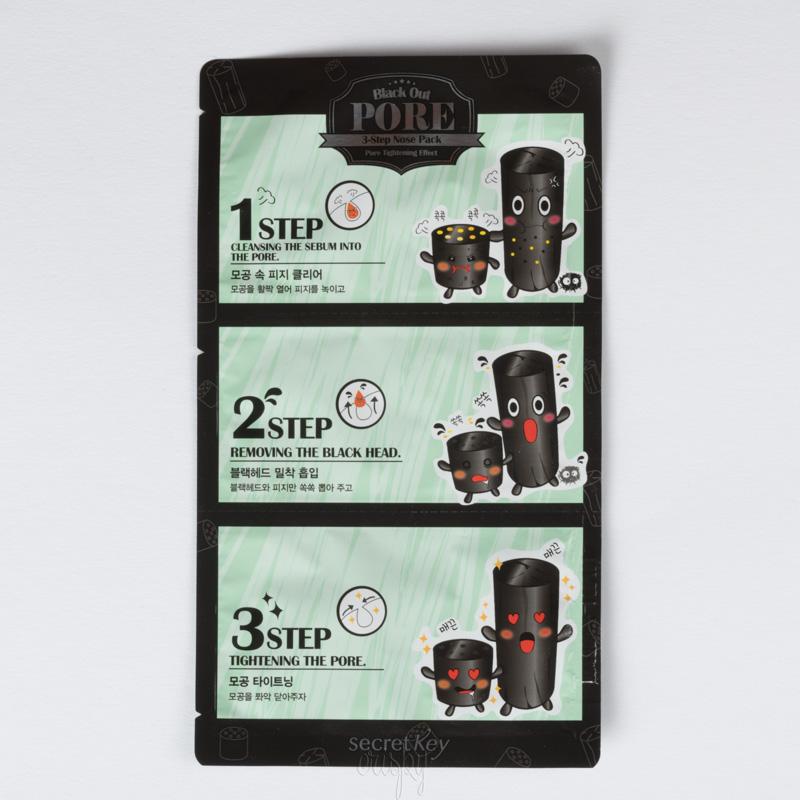 Патчи от черных точек на носу (набор) Secret Key Black Out Pore 3-Step Nose Pack