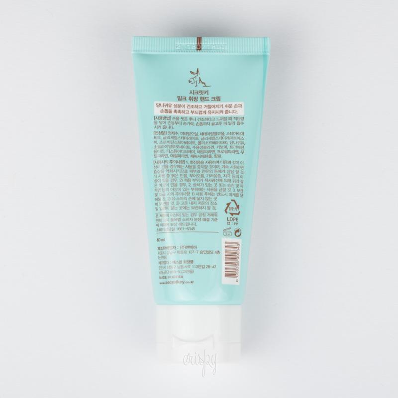 Молочный крем для рук с протеинами Secret Key Milk Whipping Hand Cream - 60 мл
