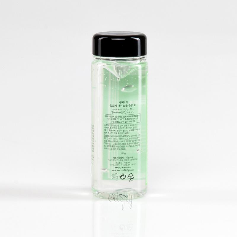Многофункциональный гель с алоэ вера Secret Key Aloe My Bottle Soothing Gel - 245 мл
