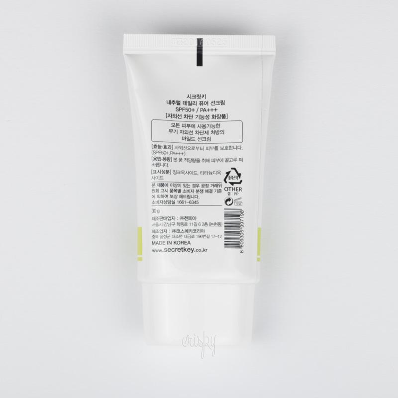 Солнцезащитный крем с растительными экстрактами Natural Daily Pure Sun Cream SPF50 PA+++ Secret Key - 30 мл