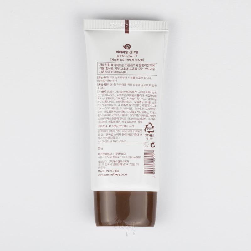 Крем с муцином улитки солнцезащитный Snail Repairing Sun Cream Secret Key - 50 мл