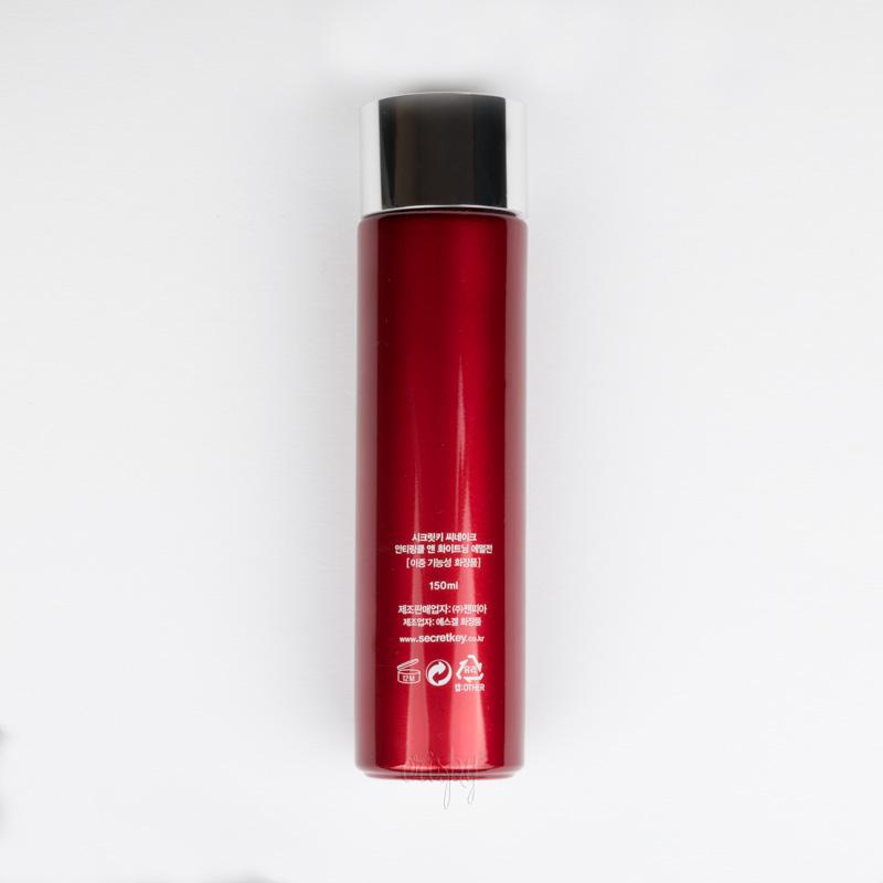Эмульсия для лица против морщин Secret Key SYN-AKE Anti Wrinkle & Whitening Emulsion - 150 мл