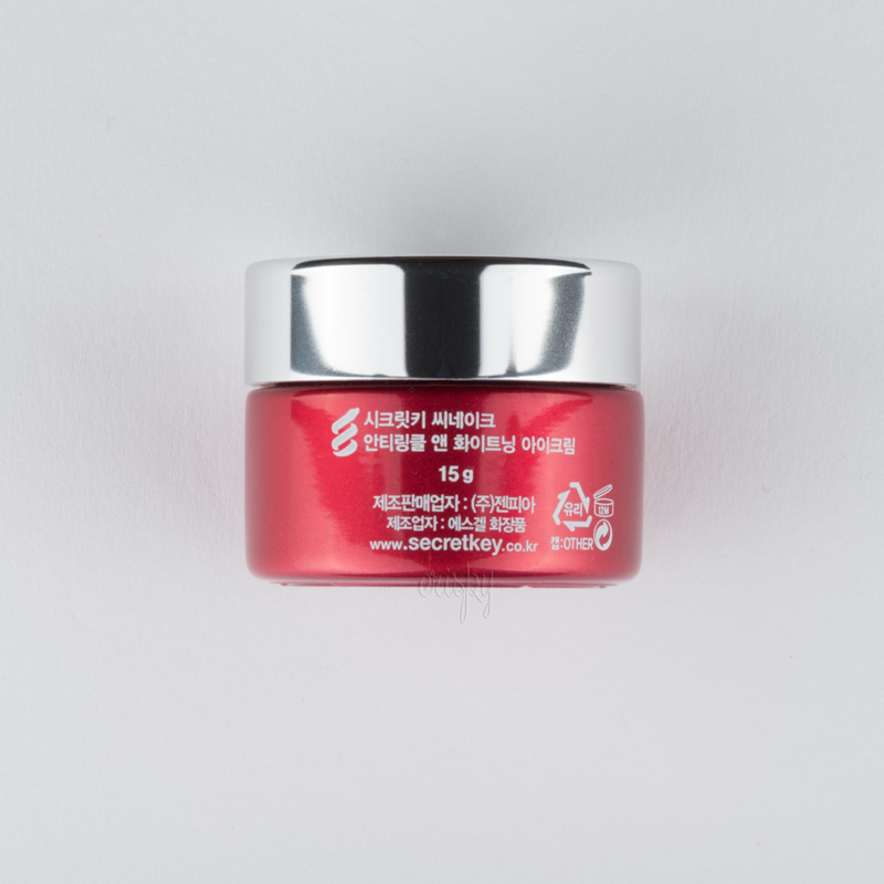 Крем от морщин для глаз Secret Key SYN-AKE Anti Wrinkle & Whitening Eye Cream - 15 г