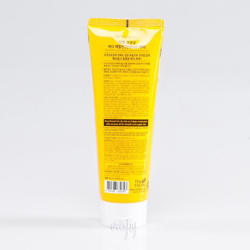Эмульсия для тела с кокосовым маслом The Yeon Coconut Body Emulsion 250 мл