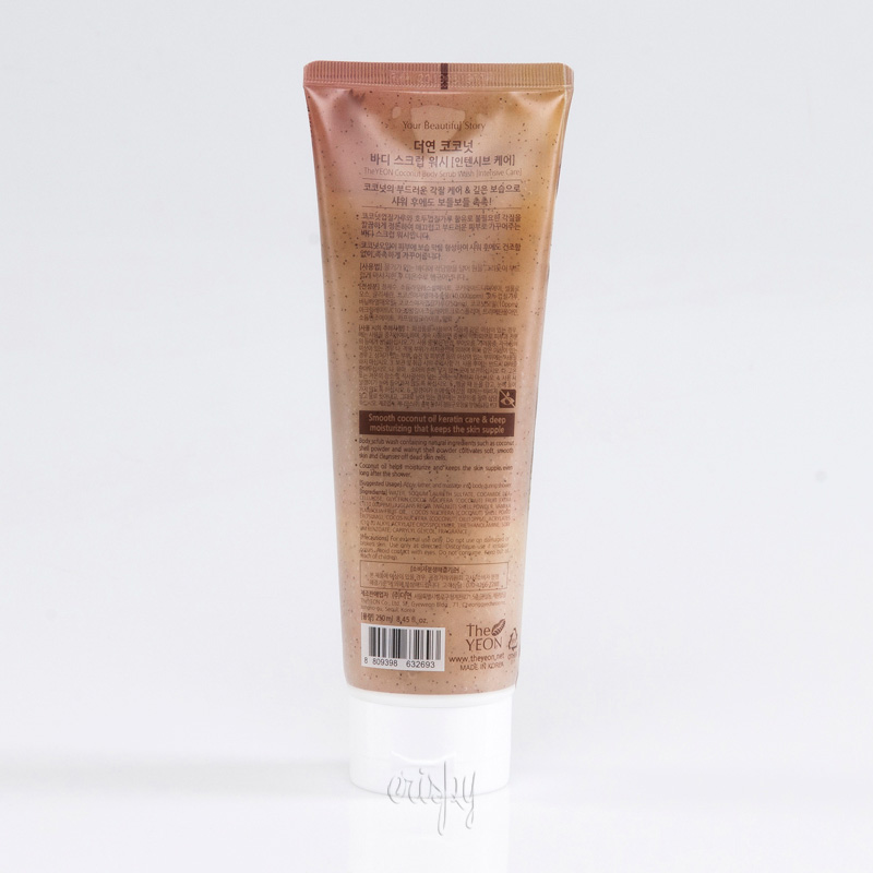 Скраб для тела с кокосовой стружкой The Yeon Coconut Body Scrub Wash 250 мл