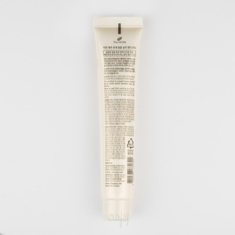 Крем для рук с экстрактами рапсового меда и шелка Jeju Canola Honey Silky Hand Cream The YEON