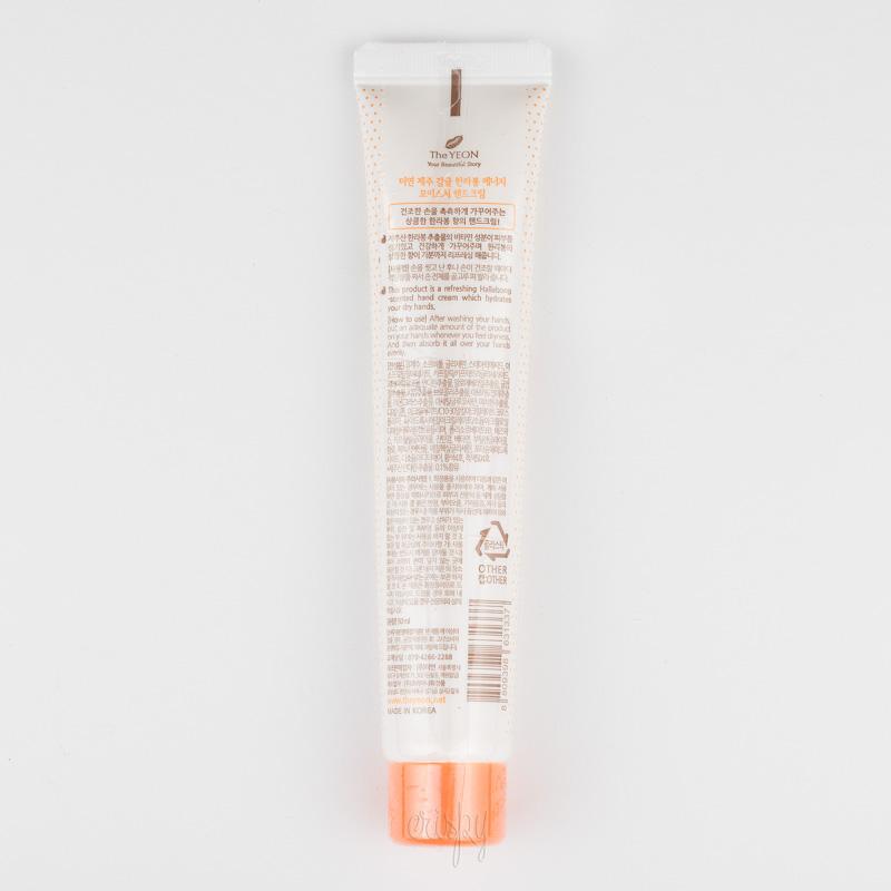 Крем для рук Jeju Hallabong Energy Moisture Hand Cream The YEON - 50 мл