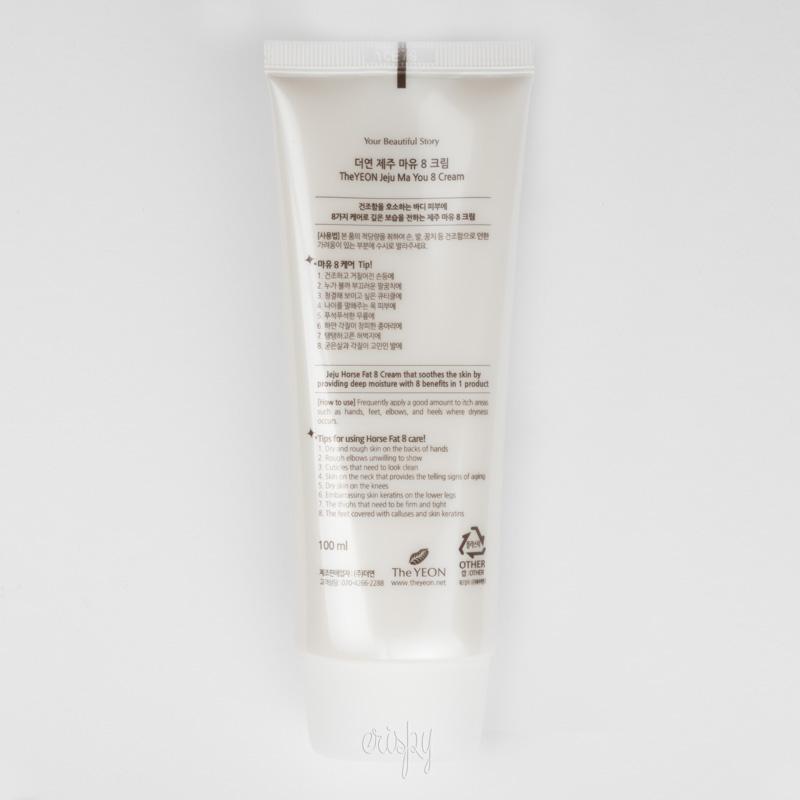 Мульти-функциональный крем с рапсовым медом и лошадиным жиром для ухода за сухой кожей JEJU MAYOU 8 Cream The YEON