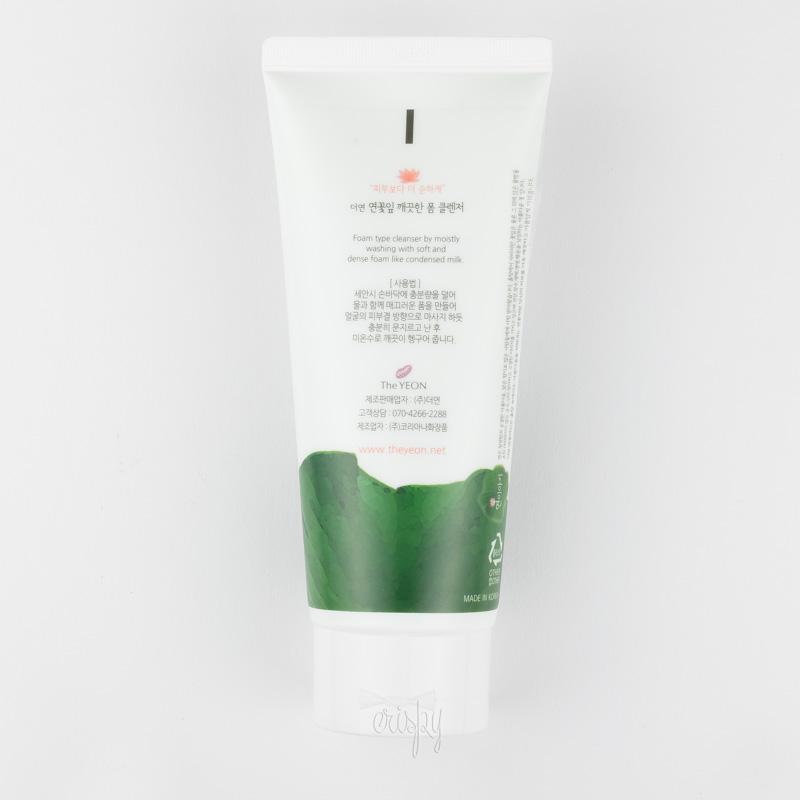 Очищающая молочная пенка с экстрактом лотоса The YEON Lotus Leaves Milky Foam Cleanser - 150 мл