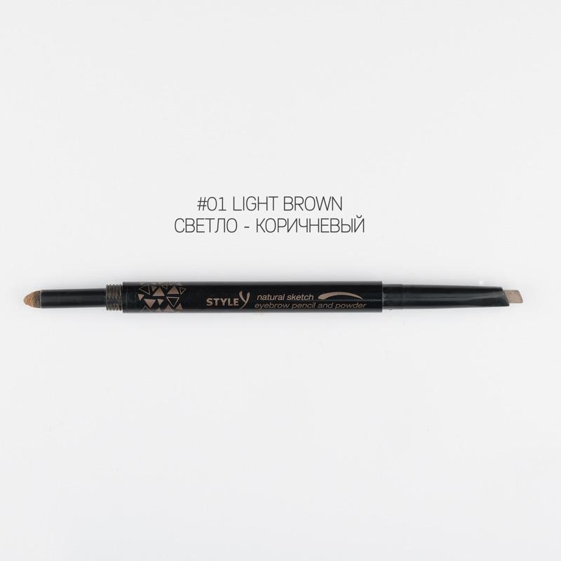 Карандаш для бровей с двойным эффектом Style Y Natural Sketch Eyebrow Pencil and Powder The YEON ( 0,2 г + 0,5 )