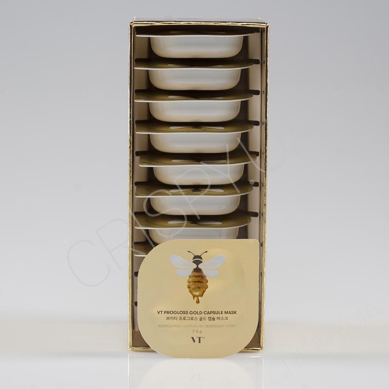 Набор антивозрастных масок для лица с пчелопродуктами VT Cosmetics PROGLOSS CAPSULE MASK - 10*7,5 мл